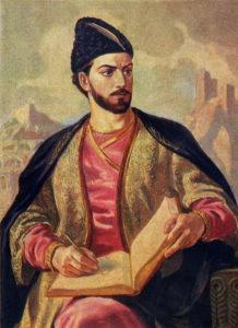 Руставели Шота